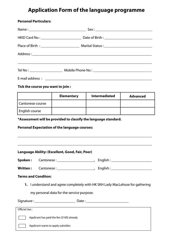 Job application form language employment application for Spanish job application template