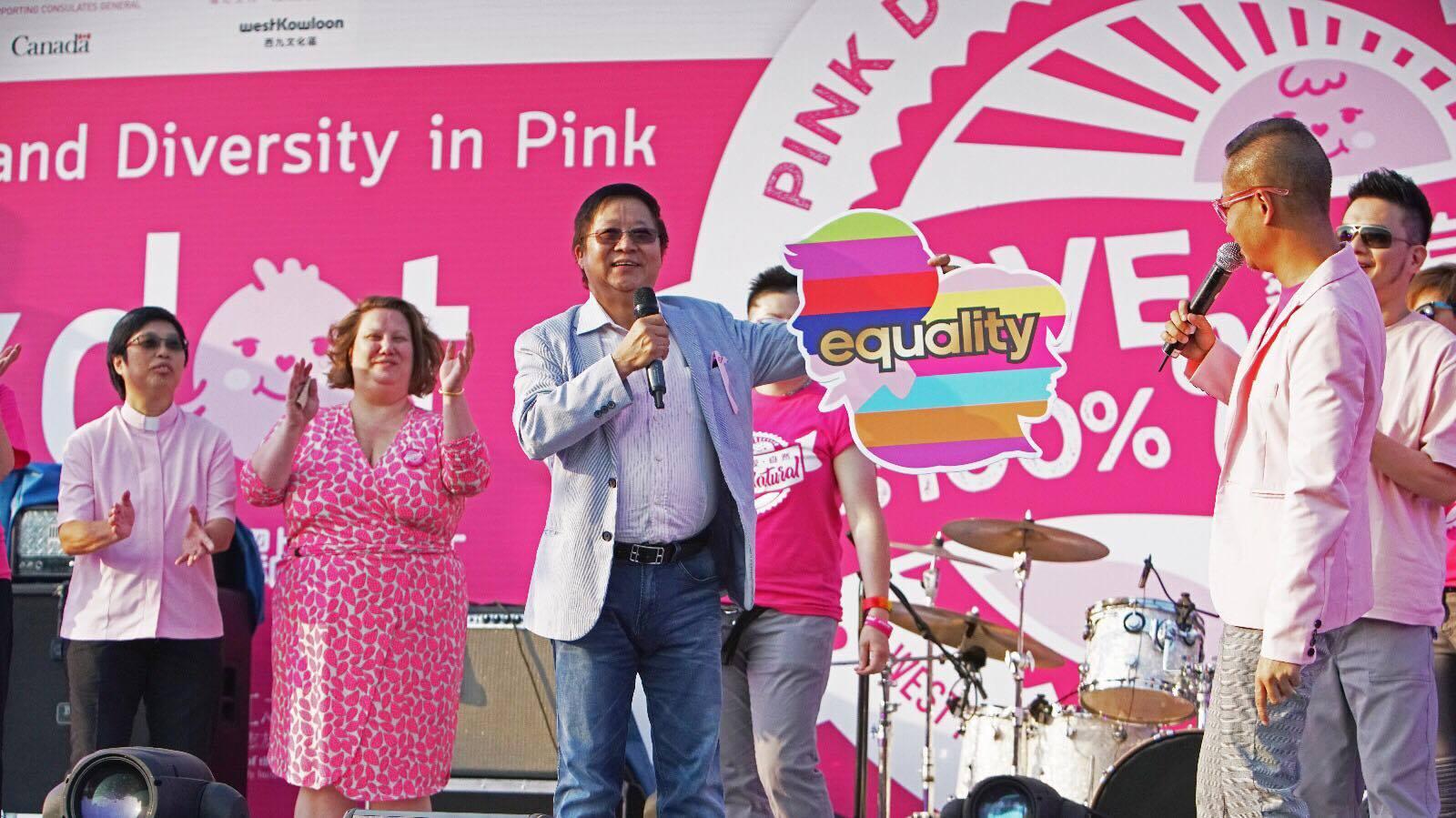 陳章明教授在一點粉紅2017活動的照片