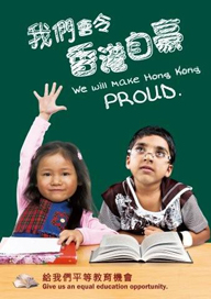 hong kong s ethnic minority students deserve A few examples illustrate how deep-rooted racism is in hong kong:  a job as an  english teacher so her students would not guess she was indian  ask members  of ethnic minority groups in hong kong — especially those  victims deserve  recourse and remedy through legal channels where necessary.