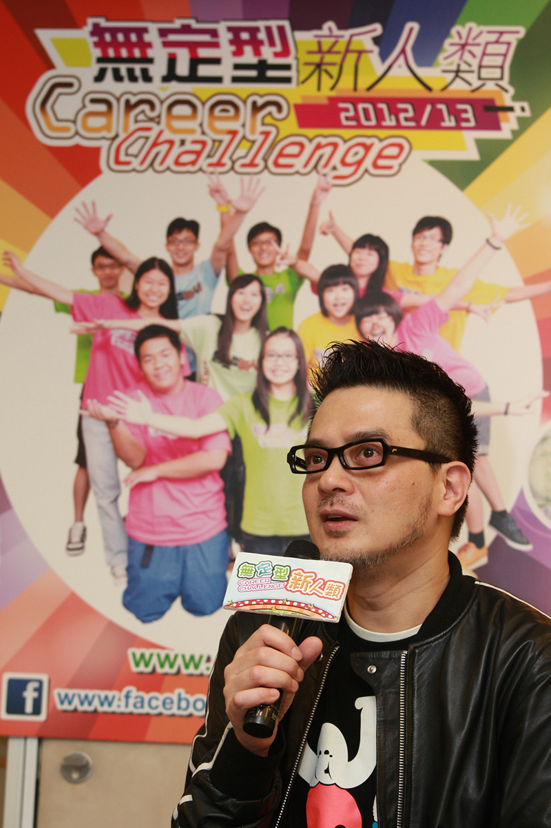Career Challenge Mentor, Mr. Anthony Wong, believes all of us should follow our own interests and judgments to build our future, instead of being impeded by stereotypes. He also encourages young people to show mutual respect and not to discriminate against others because of their differences