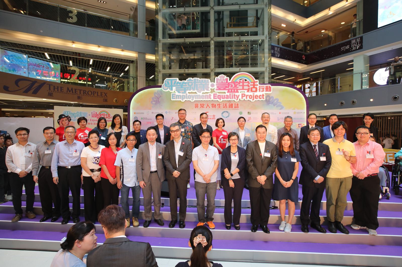 Group photo with participants of the Employment Equality Project jointly organized by the EOC and RTHK 1