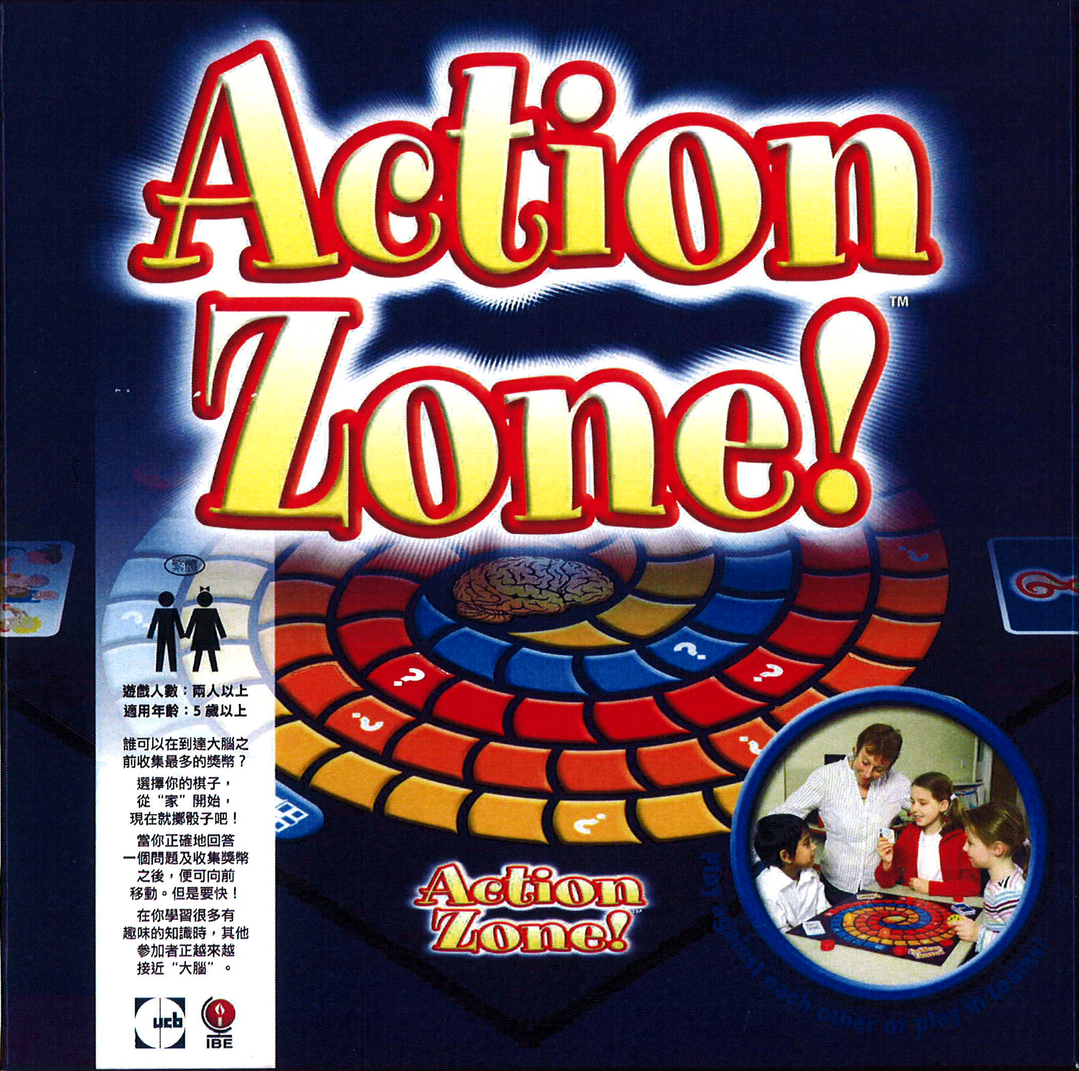 Image: Action Zone!™ - A game to know more about epilepsy
