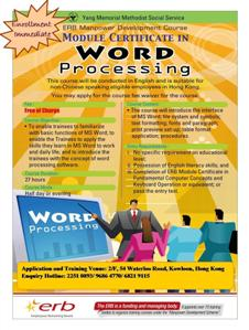 Press to access the course information of Module Certificate in Word Processing