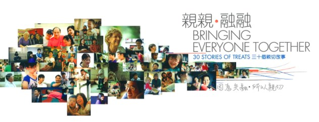 Banner: Bring Everyone Together - 30 Stories of TREATS