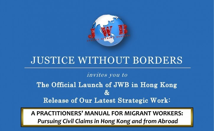 """Justice without Borders' newly-launched """"Practitioner's Manual for Migrant Workers: Pursuing Civil Claims in Hong Kong and From Abroad"""""""