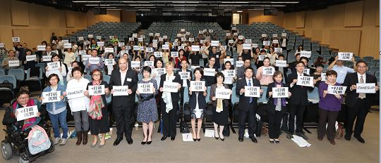 Participants from different sectors of society hold slogans of #TIMESUP and #Breaking Silence(#打破沉默) at the seminar co-organised by the Equal Opportunities Commission and the Gender Research Centre of The Chinese University of Hong Kong to express their determination to eliminate sexual harassment in the community together.