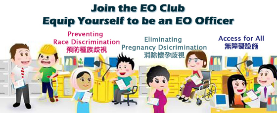 Join the EO Club - Equip Yourself to be an EO Officer