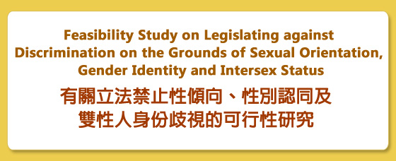 Feasibility Study on Legislating against Discrimination on the Grounds of Sexual Orientation, Gender Identity and Intersex Status