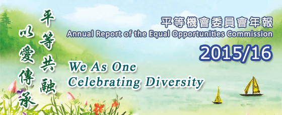 Annual Report of the Equal Opportunities Commission 2015/16 - We As One<br />Celebrating Diversity
