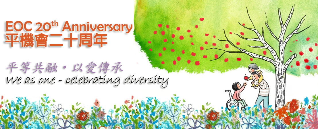 EOC 20th Anniversary: We as one – celebrating diversity