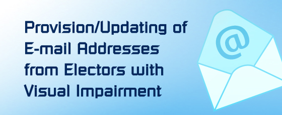 Provision / Updating of Email Addresses from Electors with Visual Impairment