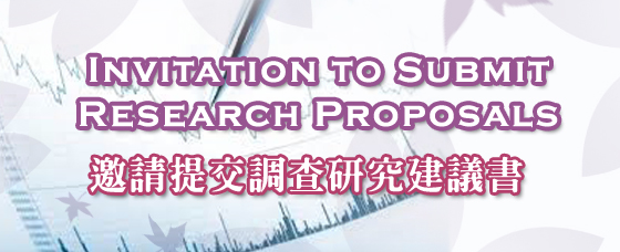 Invitation to Submit Research Proposals <br /><br />1.	A study on knowledge and victimization experience of sexual harassment in the service industries: Comparing recent female Mainland Chinese immigrants with locally-born women<br />2.	A study on family status discrimination in the workplace<br />3.	Identifying effective approaches to reduce public opposition in the siting of Integrated Community Centres for Mental Wellness and other mental health facilities<br /><br />Deadline for submission of proposals is 25 November 2016 (Friday), 5:00p.m; a briefing session is held on 14 October 2016 (Friday).  For enquiry, please call 2106 2255.<br />