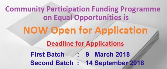 Community Participation Funding Programme on Equal Opportunities 2018/2019