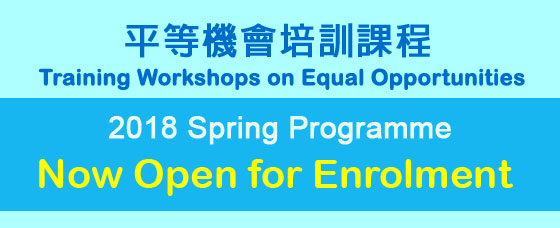 Training workshops in 2018 Spring: Enrolment is now open.