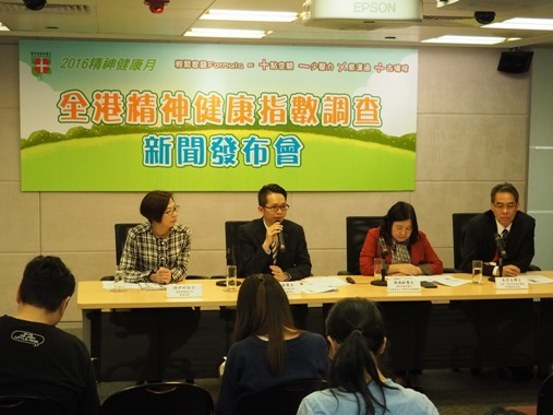 "Press Conference on ""Hong Kong Mental Health Index Survey 2016"" (organized by the Mental Health Month Organizing Committee 2016)"