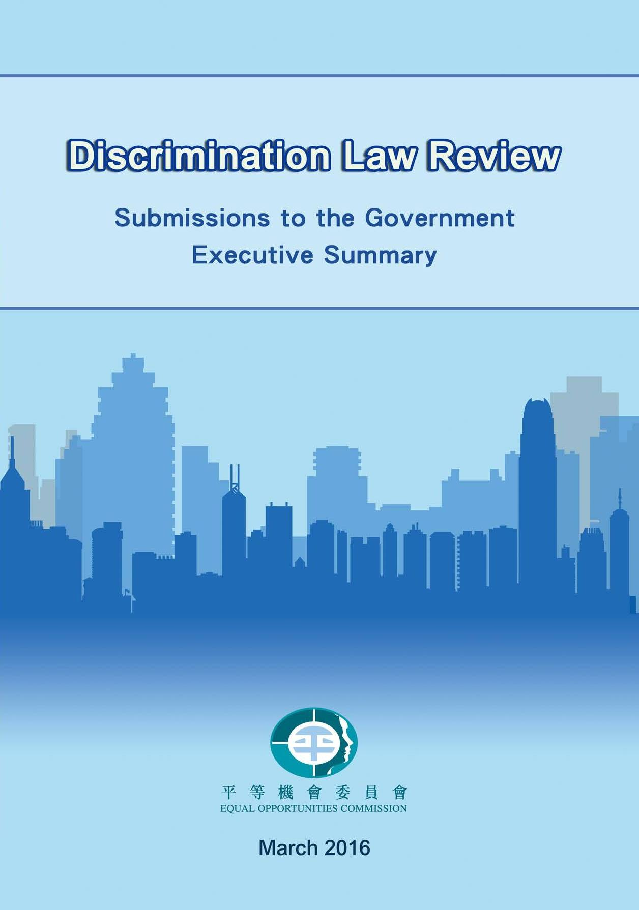 Cover of the Executive Summary of the EOC's Submission to the Government