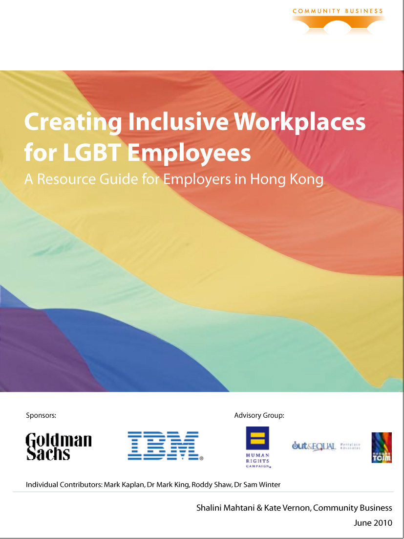 Book cover: A Resource Guide: Creating Inclusive Workplaces for LGBT Employees