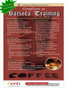 Press to access the course information of Certificate in Barista Training
