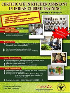 Press to access the course information of Certificate in Kitchen Assistant in Indian Cuisine Training