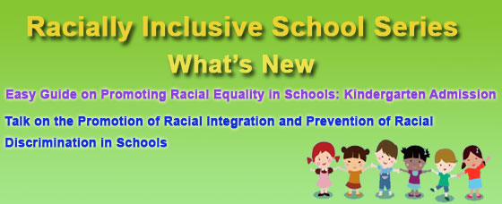 Racially Inclusive School Series