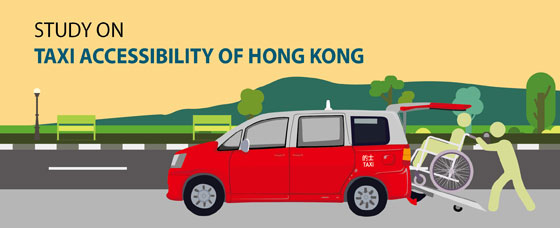 Study on Taxi Accessibility of Hong Kong