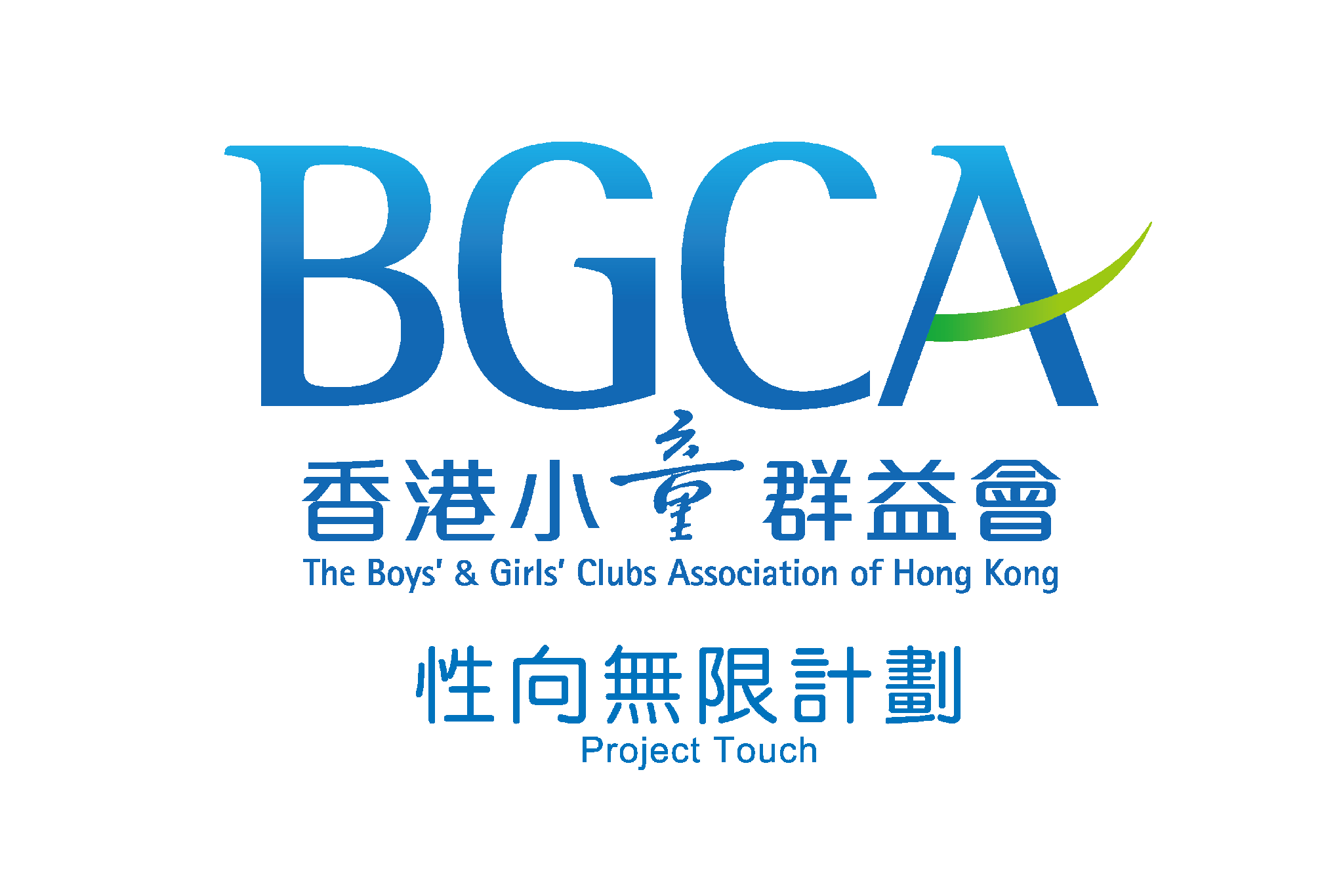 Project Touch of The Boys' & Girls' Clubs Association of Hong Kong